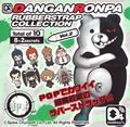 Dangan Ronpa Rubber Strap Vol.2 - Fujisaki Chihiro