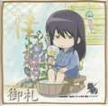 Gintama Microfiber Mini-Towel Summer Version - Katsura Kotarou