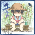 Gintama Microfiber Mini-Towel Summer Version - Hijikata Toshirou
