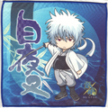 Gintama Microfiber Mini-Towel Past Version - Sakata Gintoki