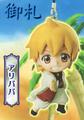 Magi Mini-Character Straps - Alibaba