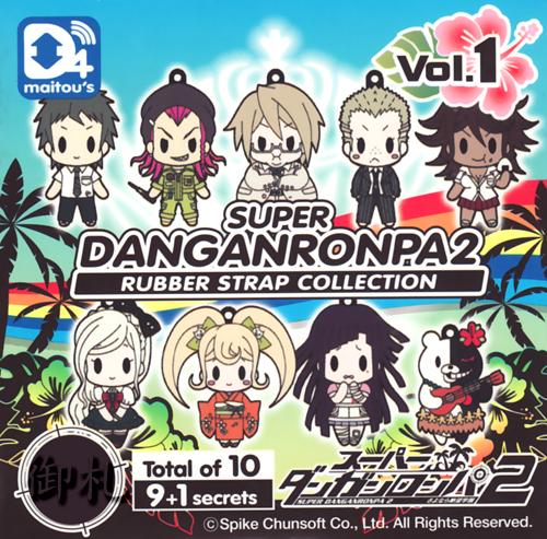 Super Dangan Ronpa 2 Rubber Straps Vol 1 - Mikan Tsumiki