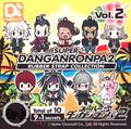 Super Dangan Ronpa 2 Rubber Straps Vol.2 - Nagito Komaeda