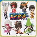 Sengoku Basara Mini Figures - Chousokabe Motochika