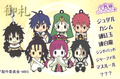 Magi Rubber Straps Vol.2 - Judar