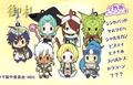 Magi Rubber Straps Vol.3 - Hinahoho