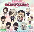 Tales of Xillia 2 Rubber Straps - Gaius