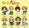 Hetalia Karakore Trading Figures - China