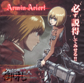 Attack on Titan Microfiber Mini-towels - Armin Arlet