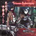 Attack on Titan Microfiber Mini-towels - Mikasa Ackerman