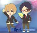 Free! Pikuriru Rubber Straps - Hazuki Nagisa school uniform ver.
