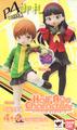 Persona 4 Half Age Trading Figures - Amagi Yukiko w/ glasses