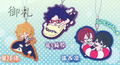 Free! ~in vacation~ Rubber Straps - Rin and Haruka