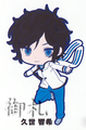 Devil Survivor 2 the Animation Rubber Straps - Kuze Hibiki