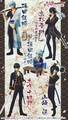 Gintama Styling Figures Vol. 4 - Hijikata Toshiro