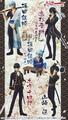 Gintama Styling Figures Vol. 4 - Yamazaki Sagaru