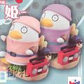 Gintama Snow White Petit Chara Land Figures - Pink Elizabeth