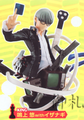 Persona 4 Chess Piece Figures - Narukami Yu