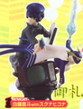 Persona 4 Chess Piece Figures - Shirogane Naoto