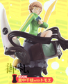 Persona 4 Chess Piece Figures - Satonaka Chie