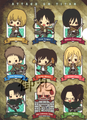 Attack on Titan Clearfiles - Survey Corps Shields
