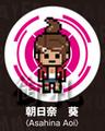 Dangan Ronpa Gel Straps - Asahina Aoi