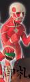 Attack on Titan Sungeki Titan Figures - Meager Titan