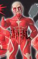 Attack on Titan Sungeki Titan Figures - Deeply Moved Titan