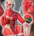 Attack on Titan Sungeki Titan Figures - Penniless Titan