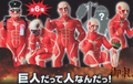 Attack on Titan Sungeki Titan Figures - Anemic Titan