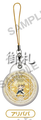 Magi In-Water Straps - Alibaba