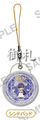 Magi In-Water Straps - Sinbad