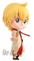 Magi Grand Ani-Chara Heroes Trading Figure - Alibaba