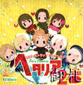 Axis Powers Hetalia Rubber Straps Vol.2 - Hong Kong