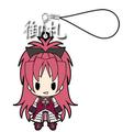 Puella Magi Madoka Magica Rubber Strap vol 2 - Sakura Kyouko