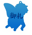 Free! Pikuriru Rubber Straps vol.2 - Ryuugazaki Rei