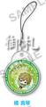 Free! In-Water Straps - Tachibana Makoto