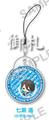 Free! In-Water Straps - Nanase Haruka w/ dolphin
