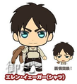 Attack on Titan Picktam! Rubber Straps - Eren Jager