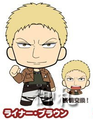 Attack on Titan Picktam! Rubber Straps - Reiner Braun