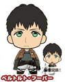 Attack on Titan Picktam! Rubber Straps - Bertholdt Hoover