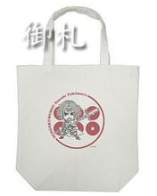 Sengoku Musou Tote Bag - Sanada Yukimura