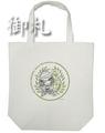 Sengoku Musou Tote Bag - Date Masamune