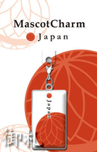 Flags of the World Mascot Charms - Japan