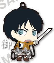 Attack on Titan Trading Rubber Straps - Eren Jaeger