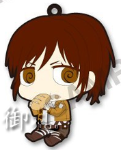 Attack on Titan Trading Rubber Straps - Sasha Braus