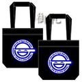 Ghost in the Shell - Laughing Man Tote Bag