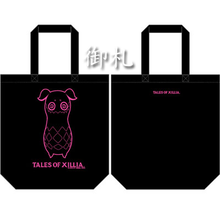 Tales of Xillia Tote Bag - Tipo Black
