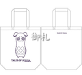 Tales of Xillia Tote Bag - Tipo Natural