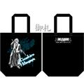 Bleach Tote Bag - Hitsugaya Toushirou